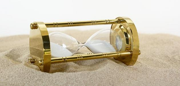 صورة جديد كيفية صنع ساعة رملية