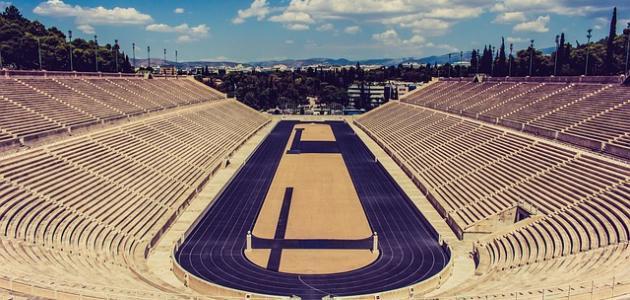 صورة جديد مدينة يونانية رياضية