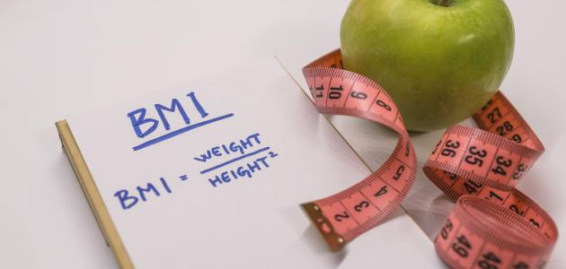 صورة جديد طريقة حساب مؤشر كتلة الجسم