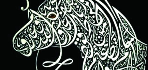 صورة جديد تعريف الخط العربي