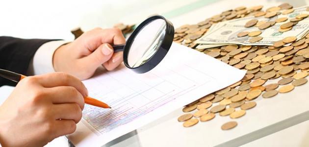 صورة جديد تعريف التحليل المالي وأهداف التحليل المالي