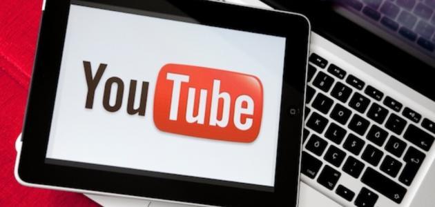 صورة جديد كيف أحمل فيديو من اليوتيوب إلى الكمبيوتر