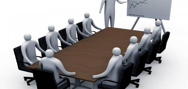 صورة جديد تعريف تنمية الموارد البشرية