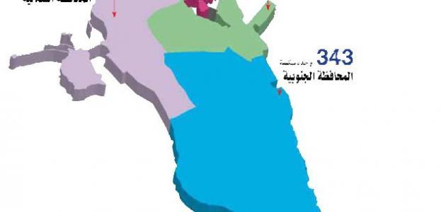 صورة جديد محافظات البحرين