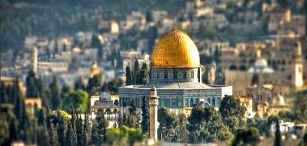 صورة جديد مدينة القدس الفلسطينية