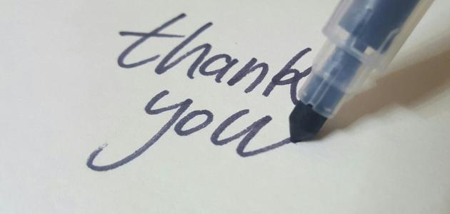 صورة جديد أجمل عبارات الشكر والتقدير والعرفان