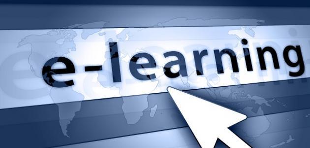 صورة جديد مفهوم التعليم الإلكتروني ومميزاته
