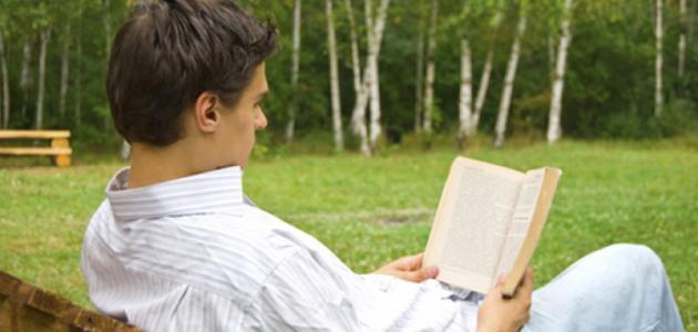 صورة جديد قواعد القراءة