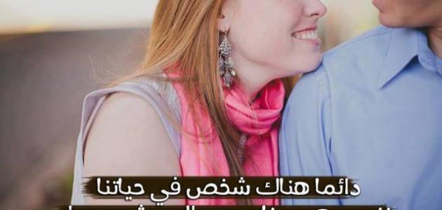 صورة جديد كلمات جميلة جداً عن الحب