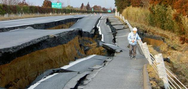 صورة جديد بحث عن الزلازل