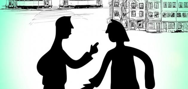 صورة جديد كيف تمتص غضب الآخرين