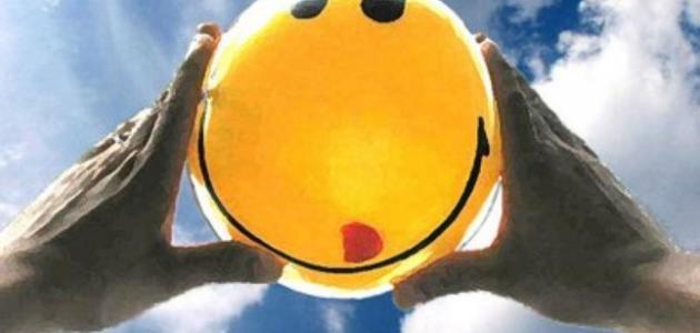 صورة جديد الطمأنينة والسعادة