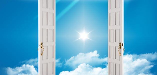صورة جديد كم عدد أبواب الجنة