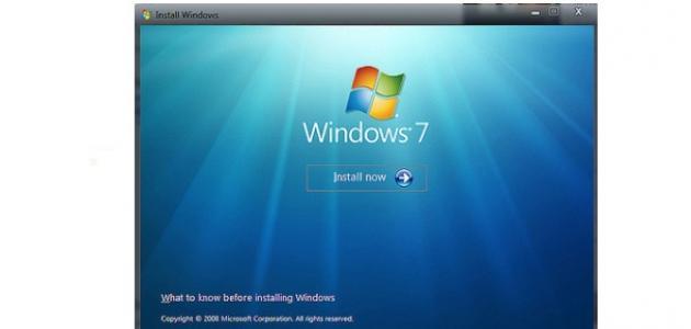 صورة جديد طرق تنظيف الجهاز ويندوز 7