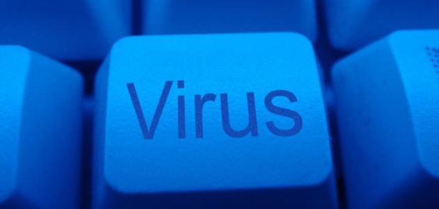 صورة جديد أنواع الفيروسات في الحاسوب