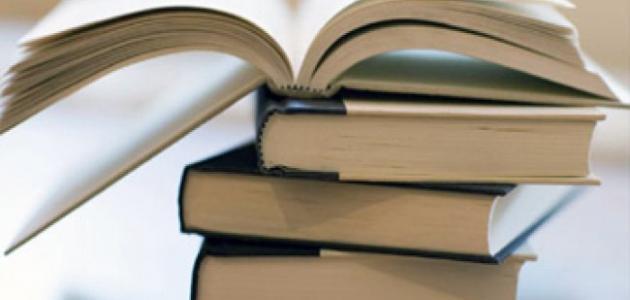 صورة جديد موضوع عن أهمية الكتاب