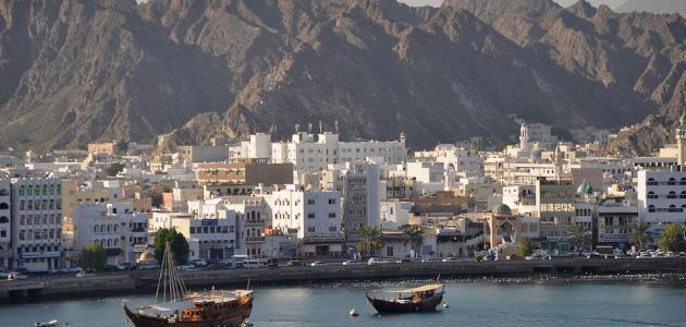 صورة جديد مدينة مسقط العمانية