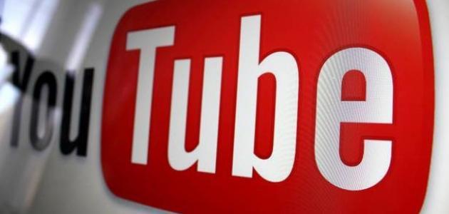 صورة جديد كيفية رفع فيديو على اليوتيوب