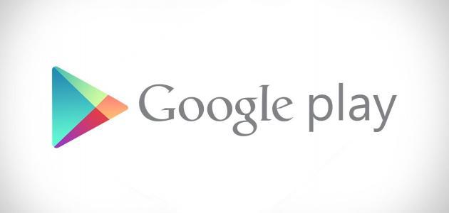 صورة جديد كيفية رفع تطبيق على جوجل بلاي