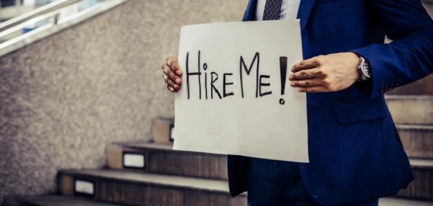 صورة جديد تعريف البطالة