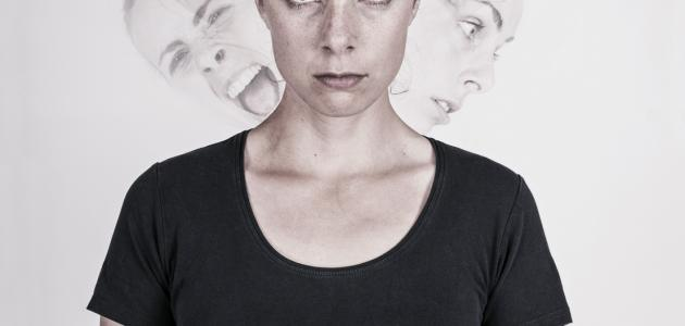 صورة جديد تحليل الشخصية من خلال الوجه