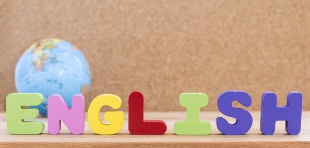 صورة جديد كيف أحفظ الكلمات الإنجليزية بسرعة