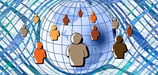 صورة جديد مظاهر التنمية البشرية