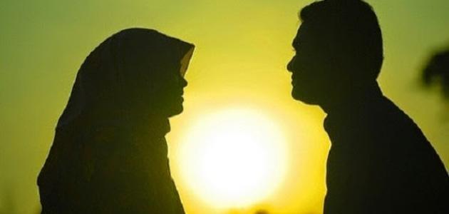 صورة جديد صفات الزوج المسلم