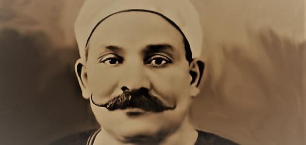صورة جديد بحث عن مصطفى لطفي المنفلوطي