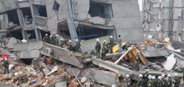 صورة جديد أسباب حدوث الزلازل