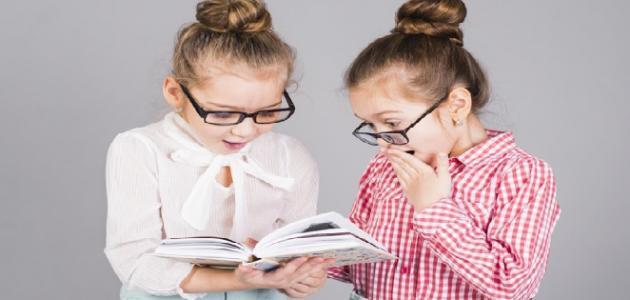 صورة جديد صعوبات القراءة عند الأطفال