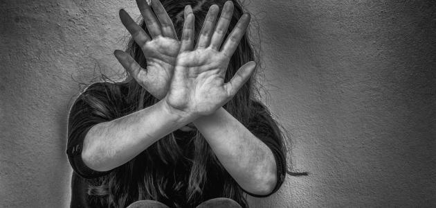 صورة جديد آثار العنف ضد المرأة