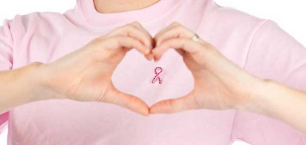 صورة جديد كيف تعرفين أنك مصابة بسرطان الثدي