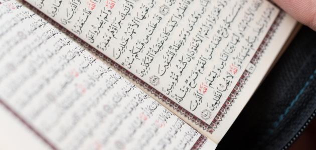 صورة جديد آيات قرآنية لتسهيل الولادة