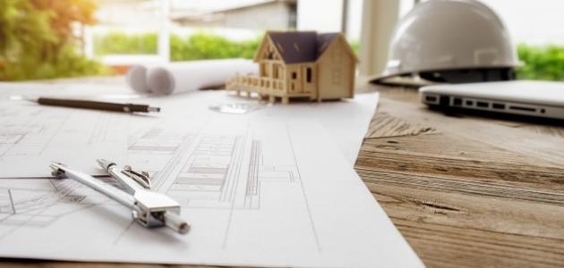 صورة جديد كيف تخطط لبناء منزل