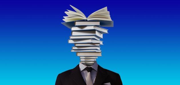 صورة جديد تعريف القراءة