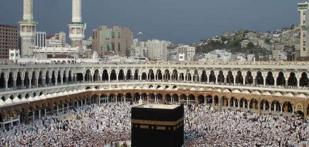 صورة جديد ما أهمية موقع مكة المكرمة