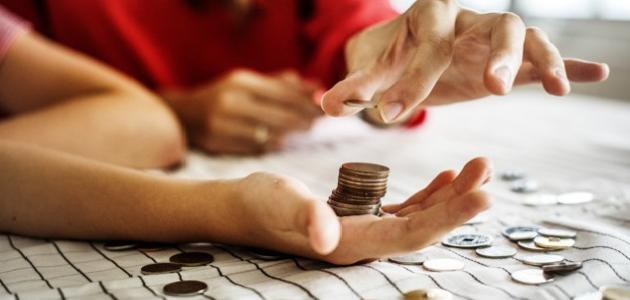 صورة جديد طرق زيادة الدخل