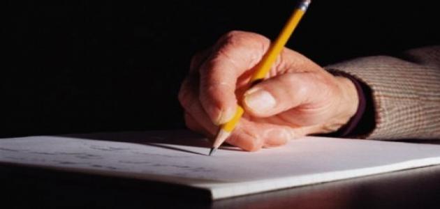 صورة جديد كيفية كتابة ورقة علمية