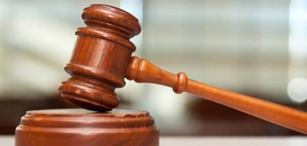 صورة جديد تعريف القانون الدولي العام