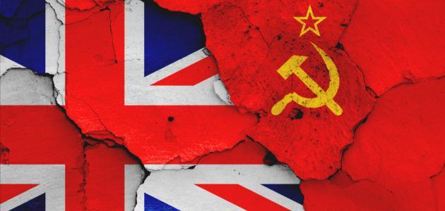 صورة جديد أسباب سقوط الاتحاد السوفيتي