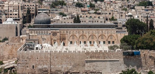 صورة جديد آثار فلسطين الإسلامية