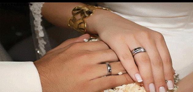 صورة جديد أجمل عبارات تهاني الزواج