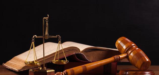 صورة جديد تعريف الحق في القانون