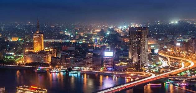 صورة جديد أين أذهب في القاهرة