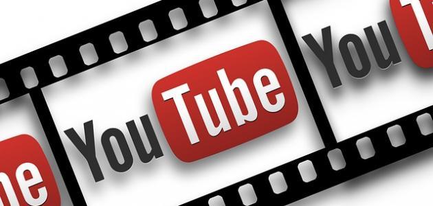 صورة جديد أسرع طريقة لتحميل فيديو