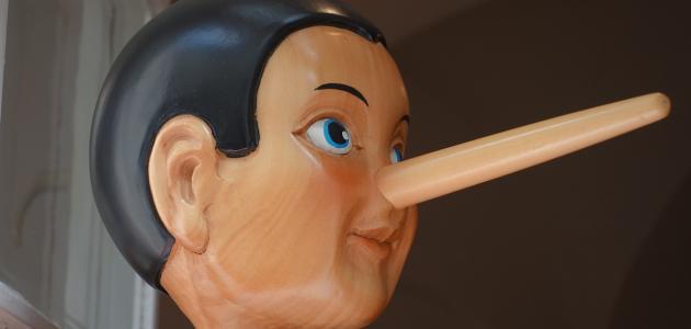 صورة جديد ما قيل عن الكذب