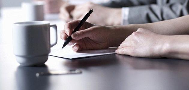صورة جديد كيف تكتب شهادة تقدير