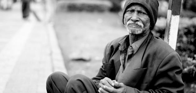 صورة جديد كلمات عن الفقراء والمساكين