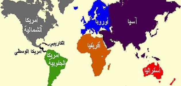 صورة جديد قارة آسيا وتضاريسها